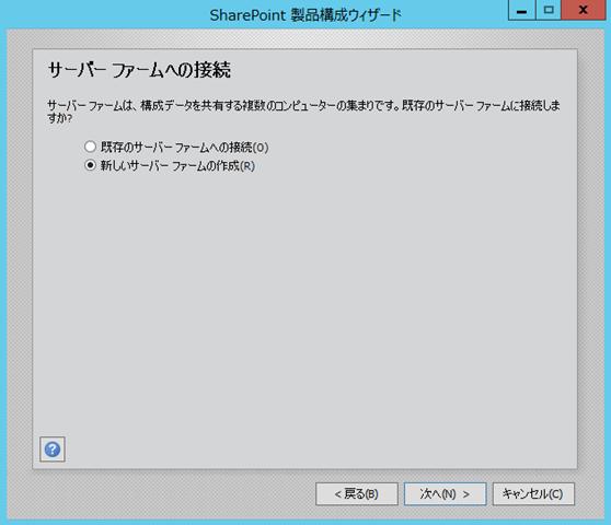 image_thumb_14_3D9E5E32