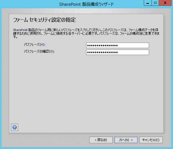 image_thumb_16_3D9E5E32