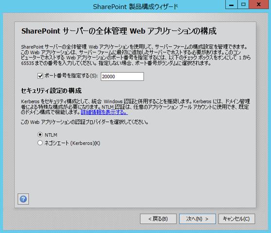 image_thumb_17_3D9E5E32