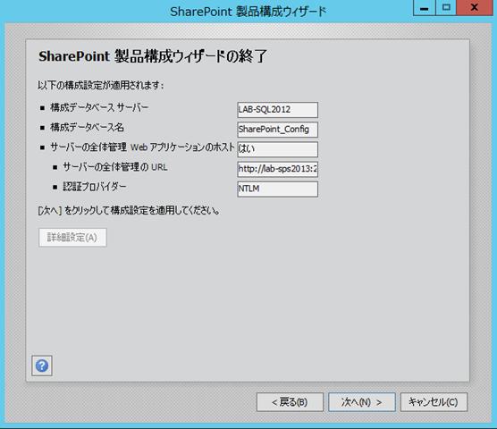 image_thumb_18_3D9E5E32