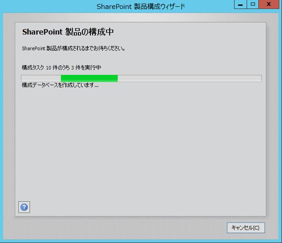 image_thumb_19_3D9E5E32