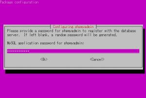 linux-setup-6