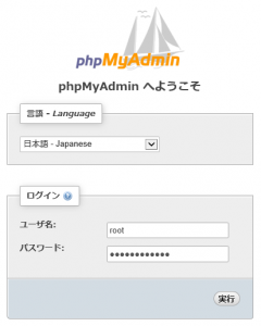 linux-setup-9