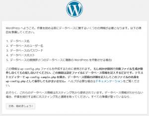 wordpressinst1